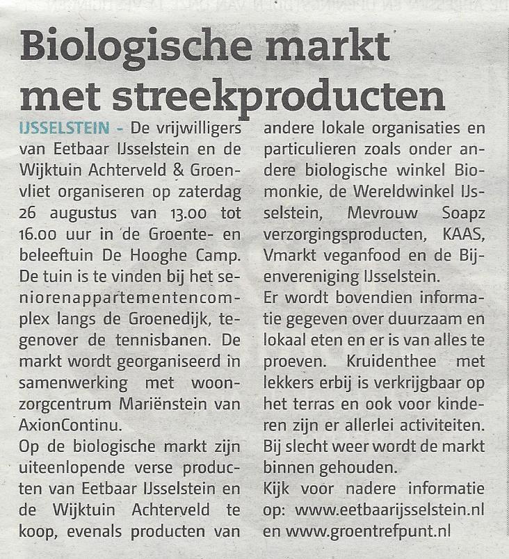 biomarkt-26aug17